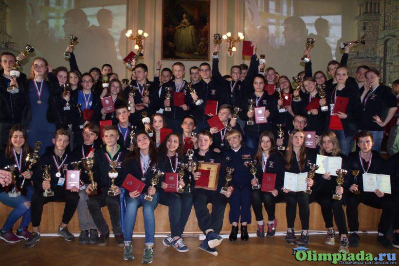 Победители олимпиады школьников 2017