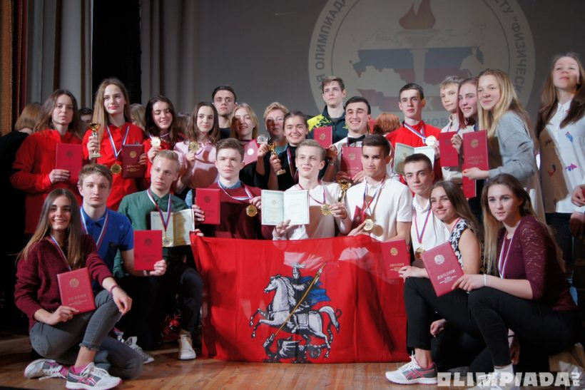 ВОШ Москва команда 2018