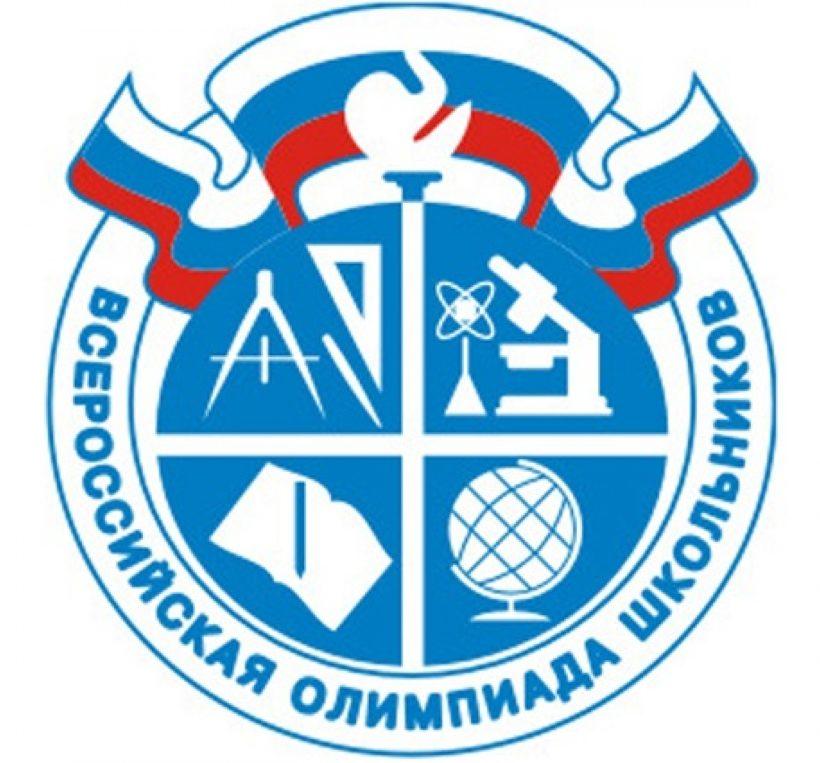ВОШ logo