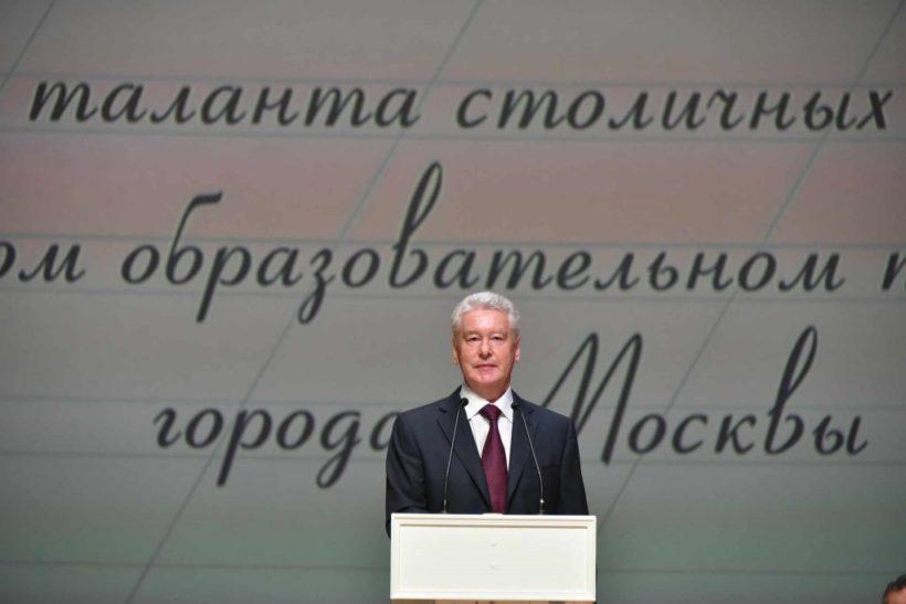 Собянин об успехах Москвы на ВОШ